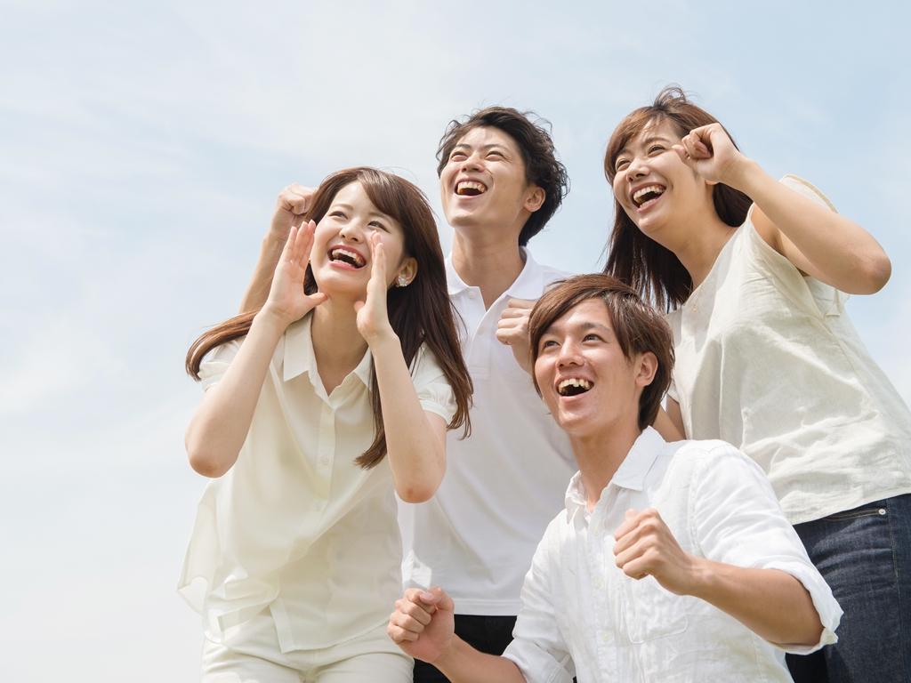 学生証提示で富士急フリーパス1日券が無料に!※このプラン限定です