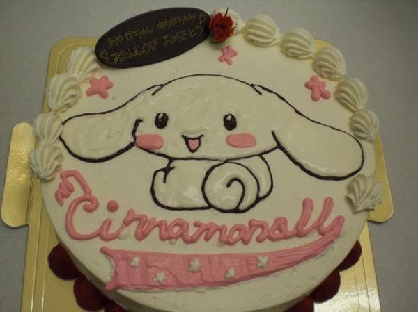 【HP限定】選べる!ご当地パティスリーの絶品ケーキプラン♪