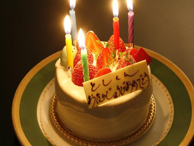 バスディーケーキ【例】