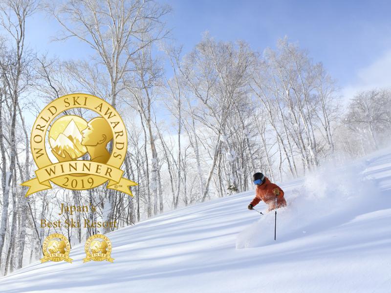 ≪ルスツリゾートスキー場≫3山ビッグスケール★3年連続!ワールドスキーアワード「スキーリゾート部門」日本最優秀賞受賞