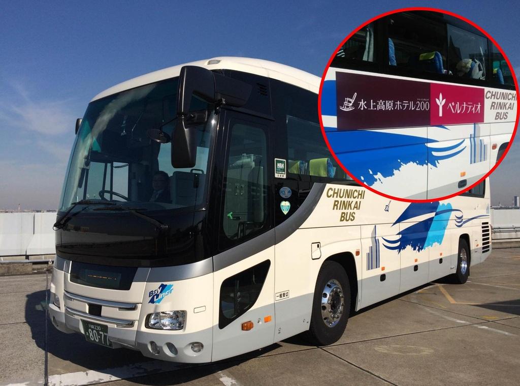 バス側面のマグネットが目印!  ※バスのタイプが変更となる場合がございます