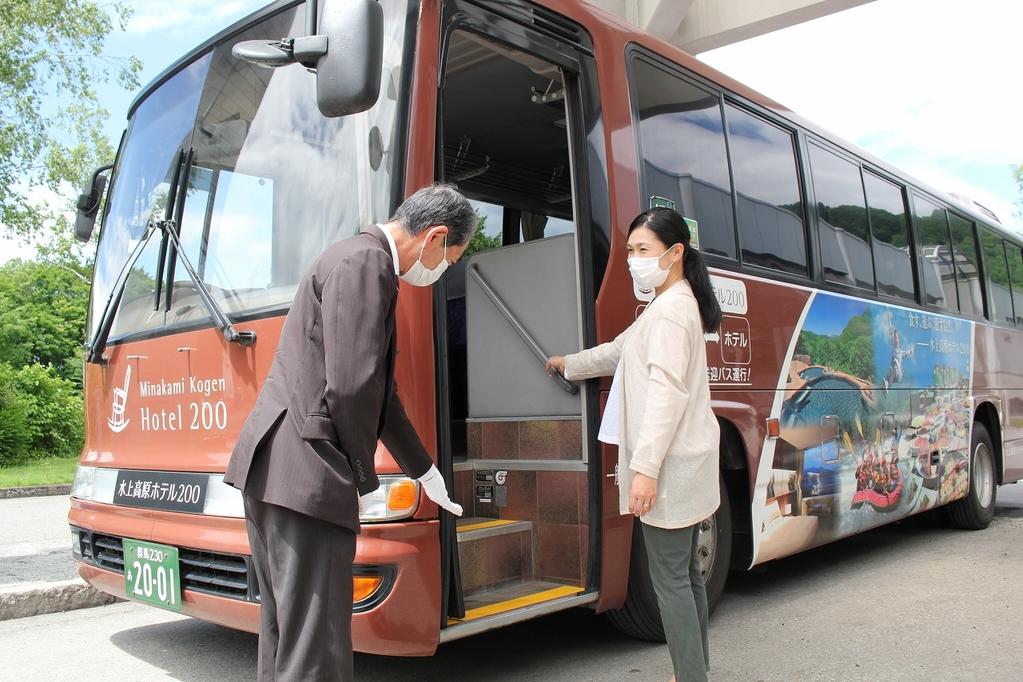 バスターミナル太田からホテル玄関に!楽々バスの旅