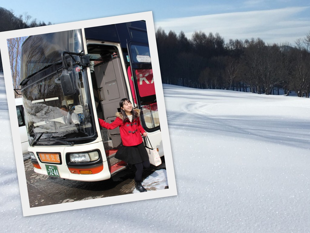気軽にいこう!一人旅♪シャトルバス利用で雪道の心配なし!