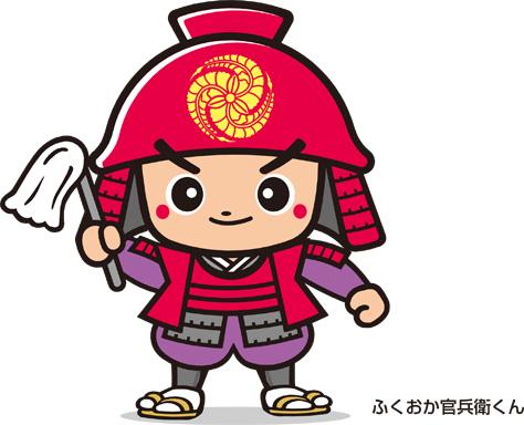 黒田 官兵衛 キャラクター