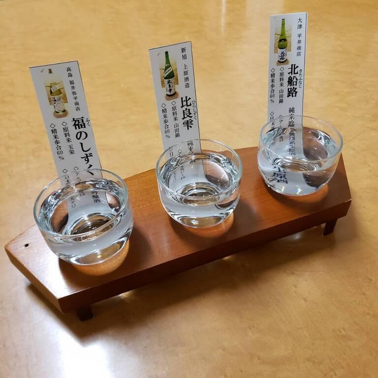 近江地酒3種