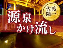 松風苑(旧館) アウトバスタイプです。お風呂は自慢の八幡温泉をご利用ください。
