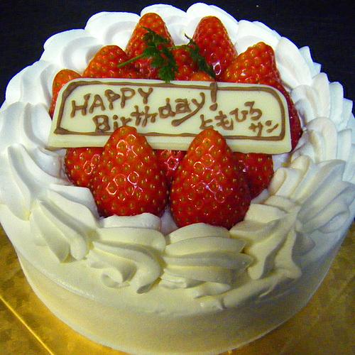 特典のケーキイメージ