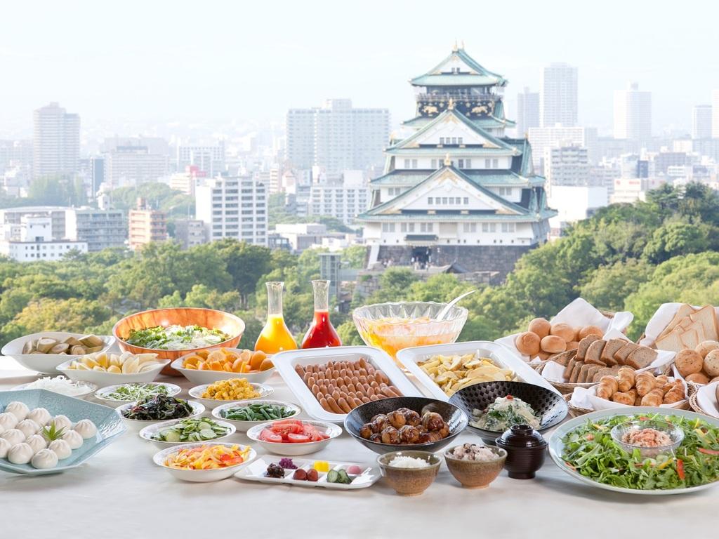 大阪城を眺めながら爽やかな朝食を