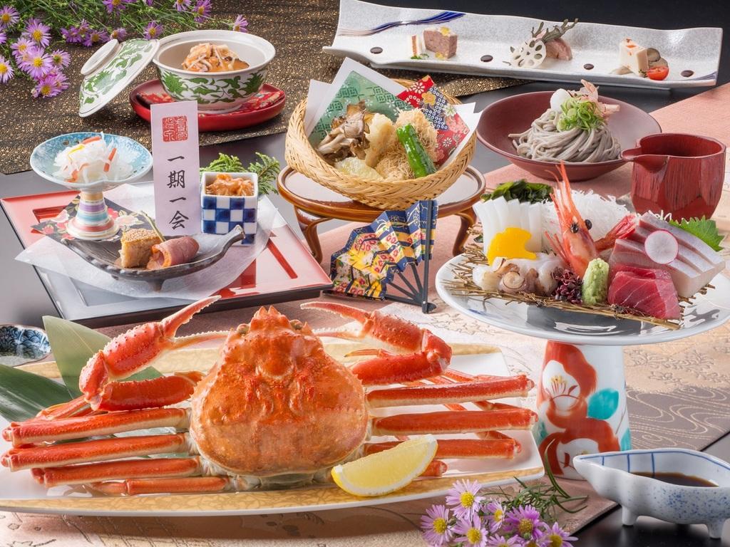 【料理】蟹一杯付会席<イメージ>