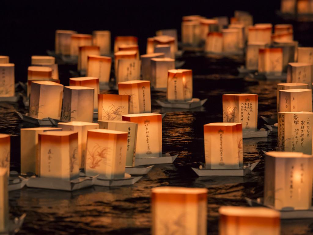 【その他】永平寺大燈籠ながし<イメージ>