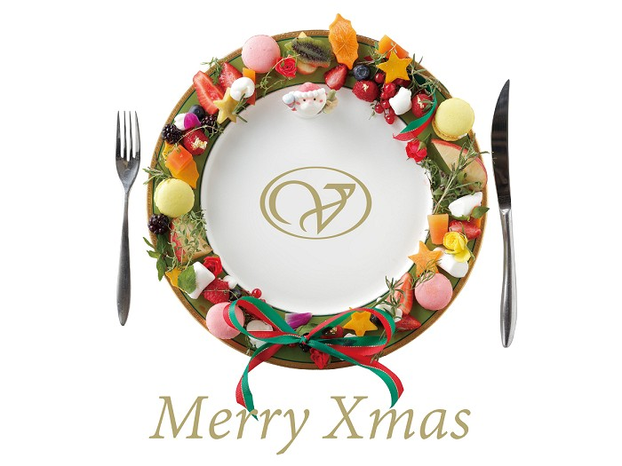 クリスマススペシャルディナーをお楽しみください