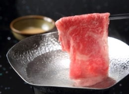 神戸牛しゃぶしゃぶはとろける味わい