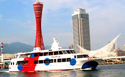「ファンタジー」で45分の神戸港周遊クルーズができます
