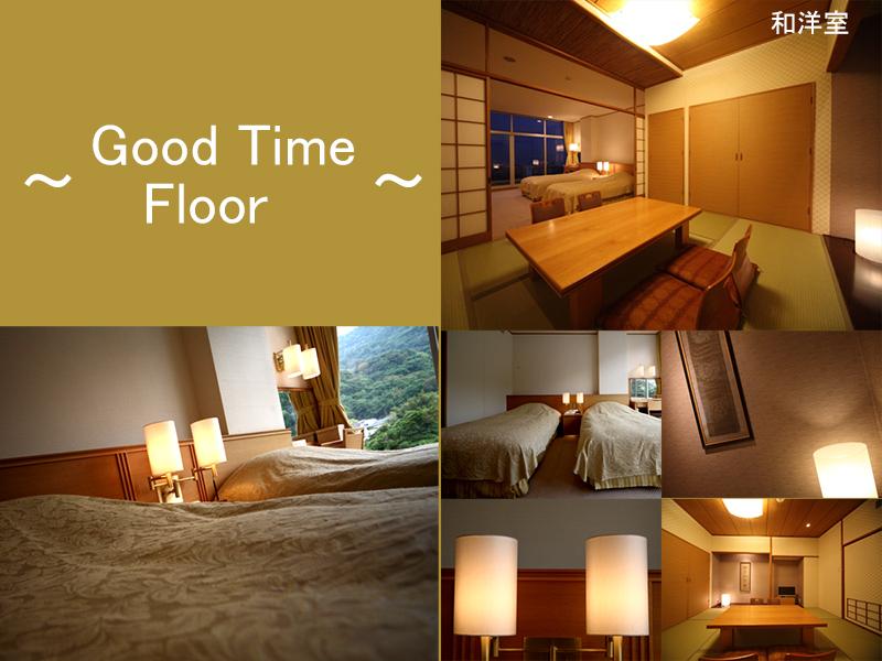 ベッドと和室のお部屋、グッドタイムフロア和洋室…★和室のお部屋でだんらんのお時間を♪