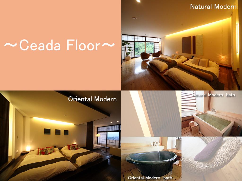 中館3F シーダフロア 客室 デザインは、「オリエンタルモダン」と「ナチュラルモダン」の2つをベースに、家具や調度品・照明に至るまで、しつらえの全てにこだわりました。お部屋により内装が異なります。