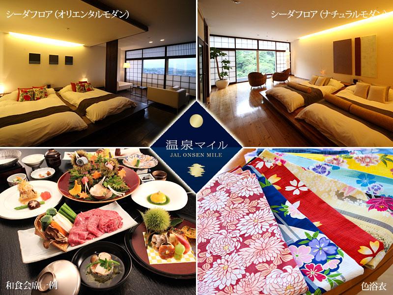 ワンランク上のお部屋と和食会席ディナーコースをご堪能くださいませ。