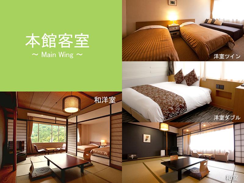 HON-KAN Rooms