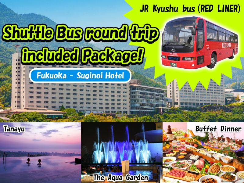 Shuttle between Fukuoka (JR HAKATA Station) to Beppu Suginoi Hotel☆