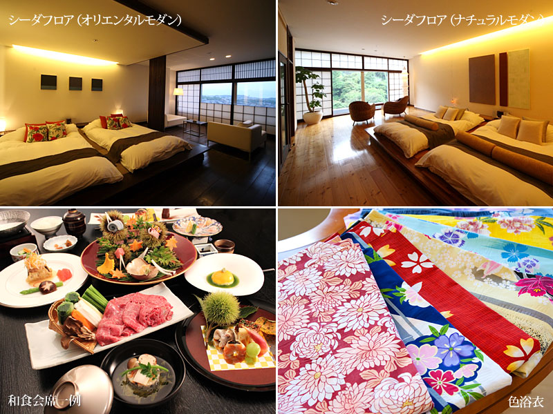 An example of Japanese Kaiseki menu. Menu changes depending on the season and market situation.