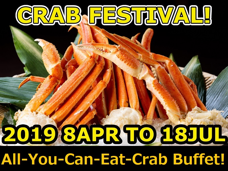 \Crab Festival 2019 8APR to 18JULY!/