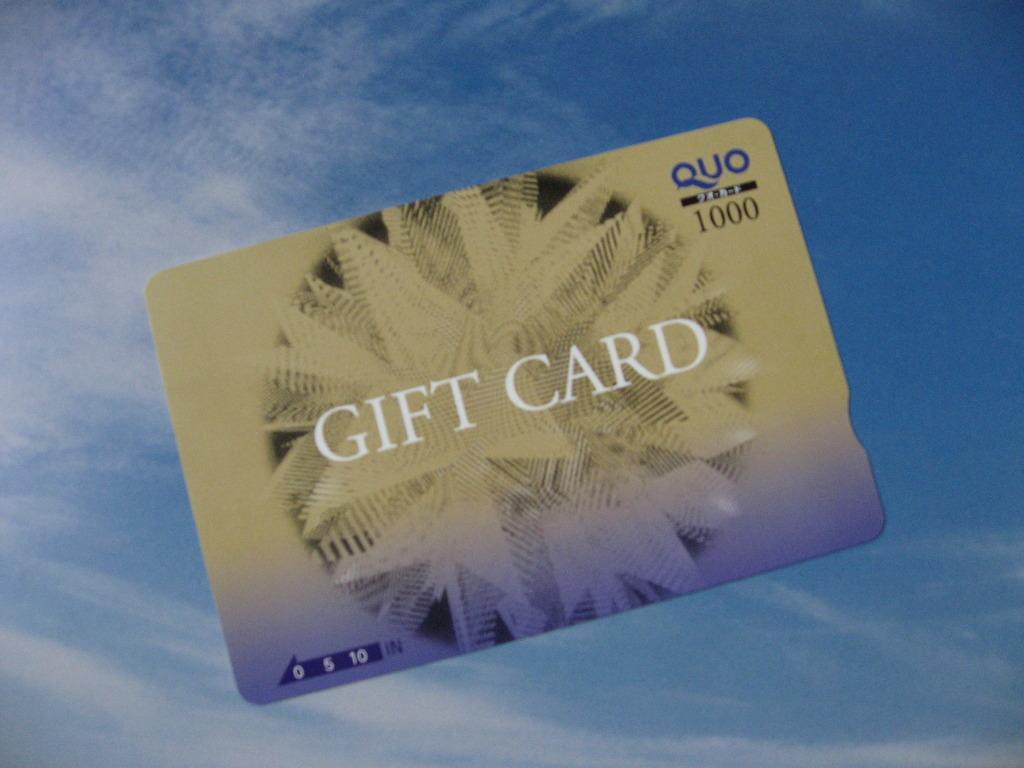 1,000円分のQUOカード付きプランです☆