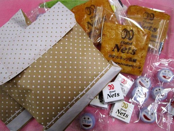 【ネッツオリジナルお菓子セット】チロルチョコ、おせんべい、あめ入り♪
