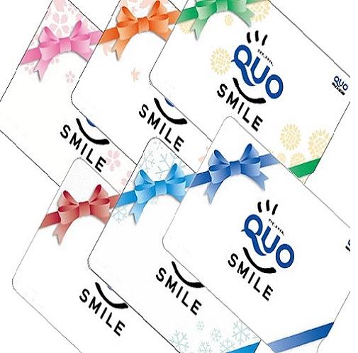 クオカード(3000円)