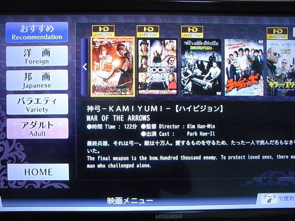 VOD画面イメージ