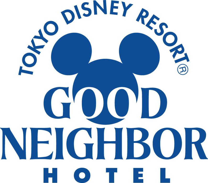 ホテルサンルート有明は東京ディズニーリゾート・グッドネイバーホテルに加盟しています。