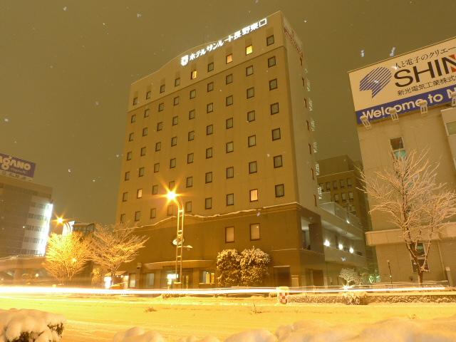 ホテル前の雪景色