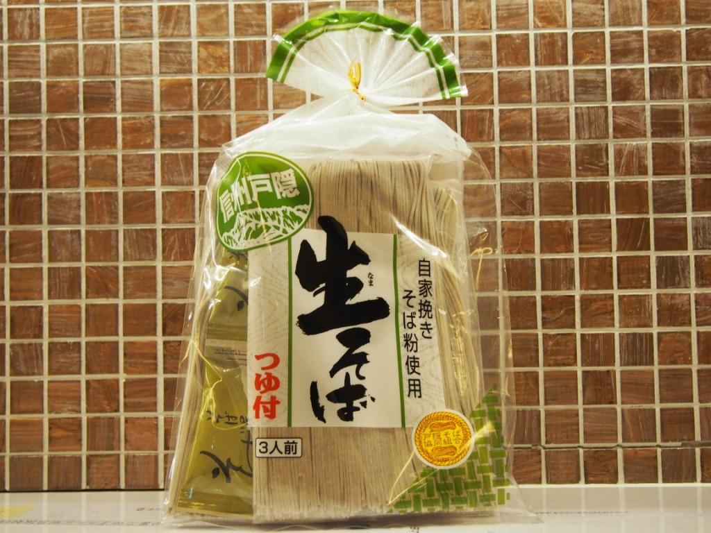 自家製粉したそば粉に小麦粉を加え、戸隠高原の水で練りあげたそばを四季折々にお楽しみください。かけそばにもおすすめです。