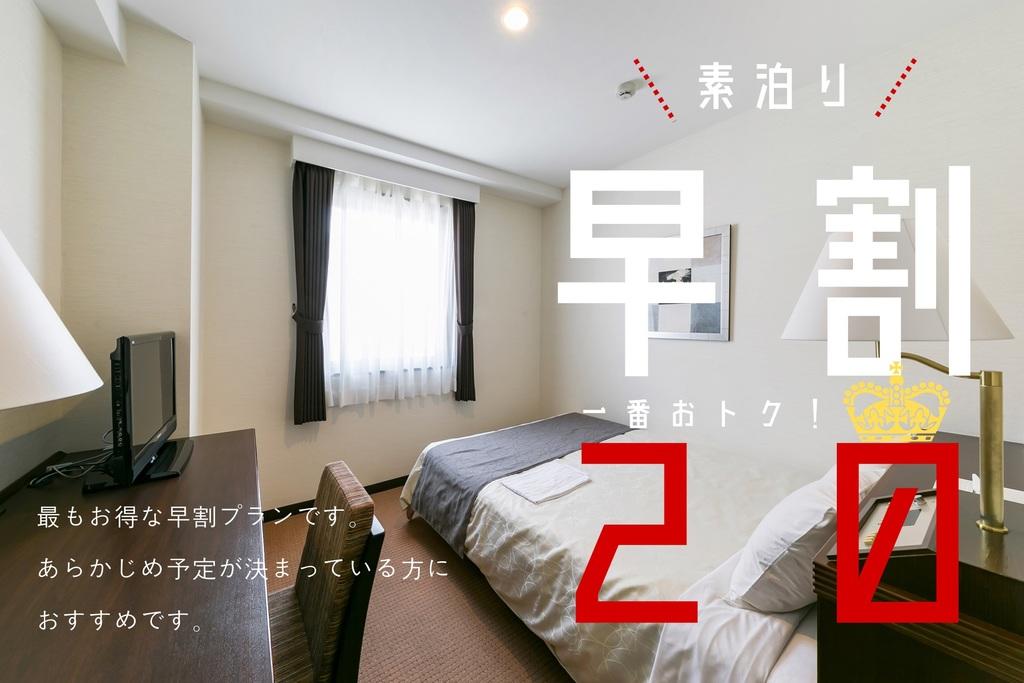 15.1平米のシングルルーム ベッド幅は140センチのワイドサイズ