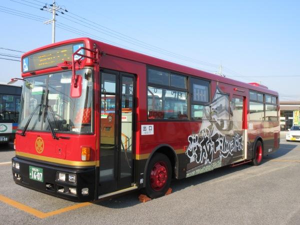 彦根城下を巡回する「ご城下巡回バス」