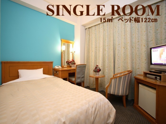 Planning List - Hotel Sunroute Sopra Kobe
