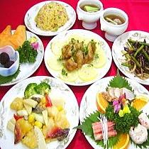中国料理特選メニュー