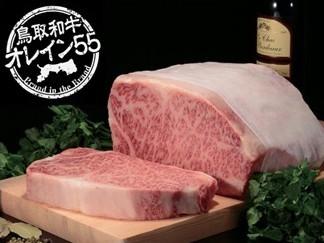[写真提供:鳥取県牛肉販売協議会]
