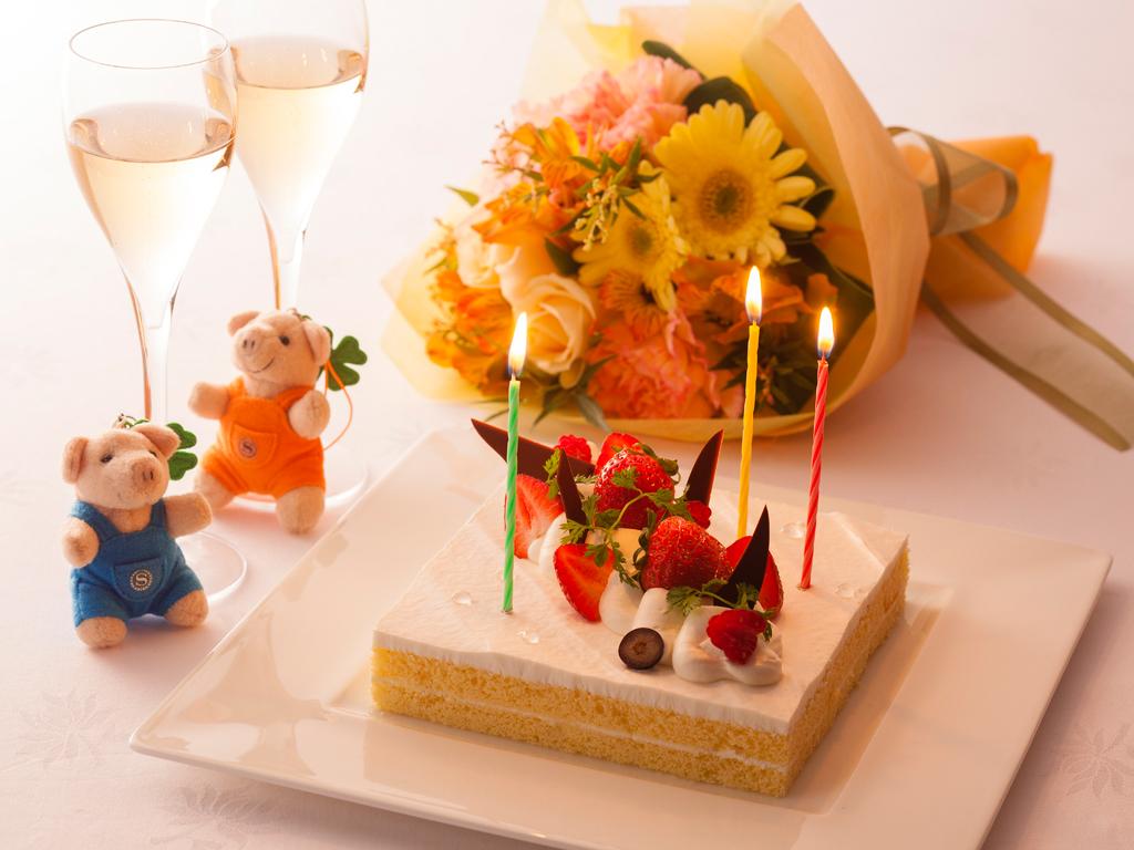 特別な日をお祝いする祝泊を(イメージ画像)