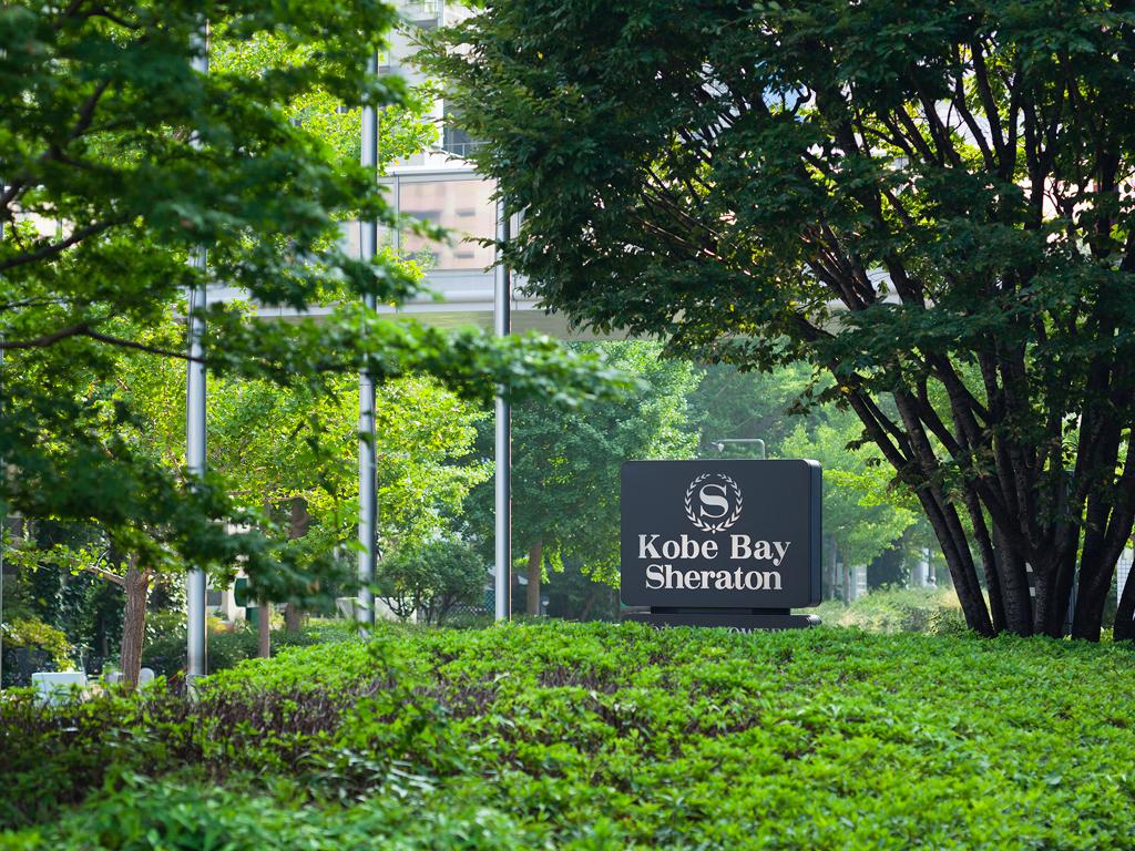 神戸ベイシェラトン ホテル&タワーズ