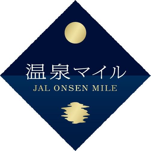 JALマイルがたまる&使えるプラン