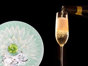 ブランドブランシャンパンとふぐさしの贅沢プラン