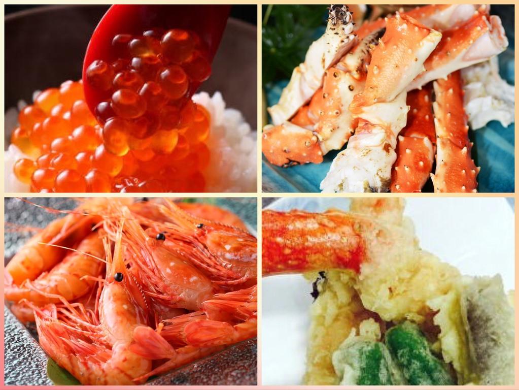 ◆北海道まるごと食いねぇ*:゜☆ イクラ・タラバ・ズワイガニなど北海道のなまらウマいもんだけの☆豪華な少食☆