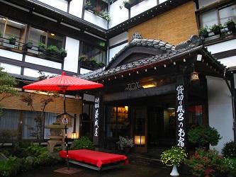 旅館 草津 温泉